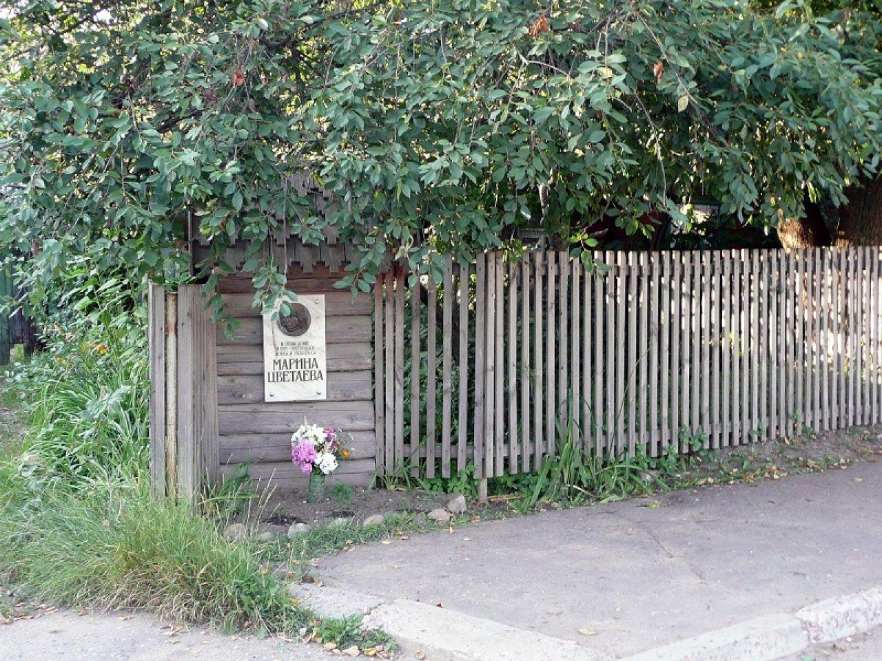 Мемориальная доска на доме в Александрове / Фото: Exequthor, Wikipedia