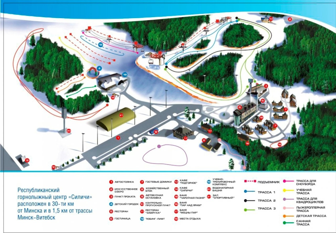 Карта склонов на курорте «Силичи». Фото: silichy.by