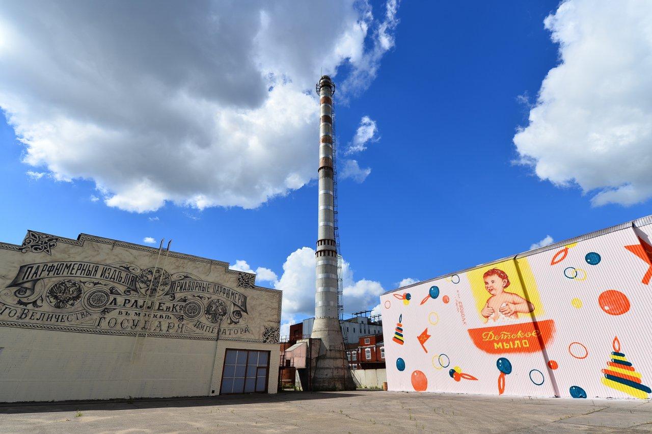 Фото: фабрика «Свобода»