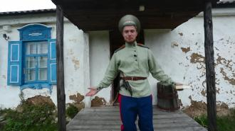«Сюжетный ход»: Михаил Шолохов. «Тихий Дон»