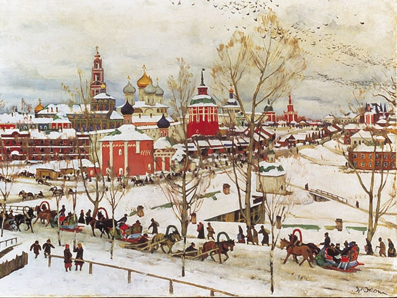 Константин Юон. «Троицкая лавра зимой»